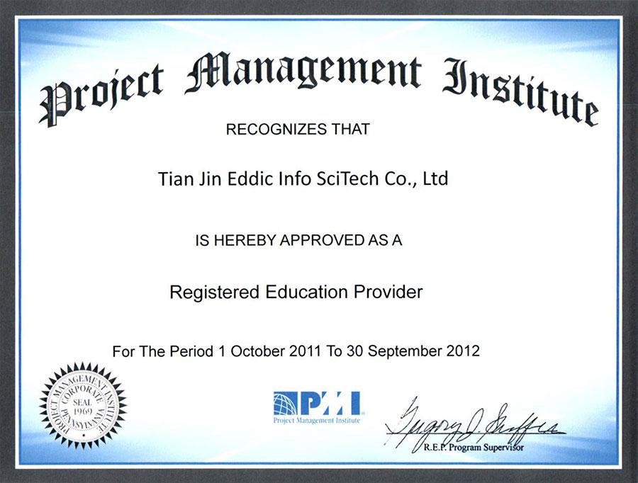 易迪思pmp项目管理学院